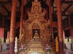 prasing temple
